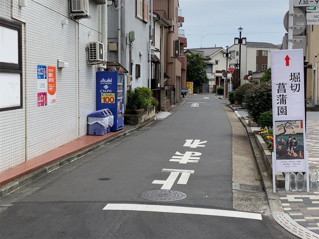 f:id:wakuwakushincha:20210528204147j:image
