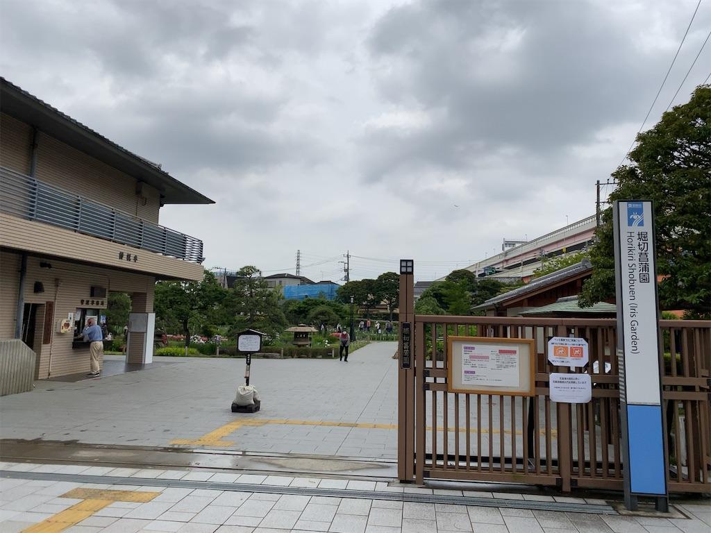 f:id:wakuwakushincha:20210528205950j:image