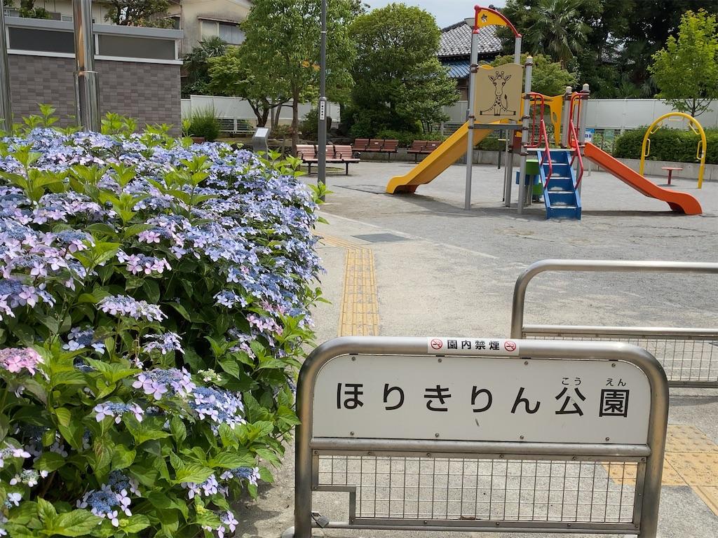 f:id:wakuwakushincha:20210528220049j:image