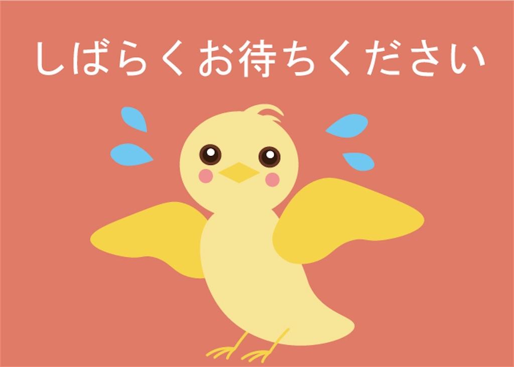 f:id:wakuwakushincha:20210611122309j:image