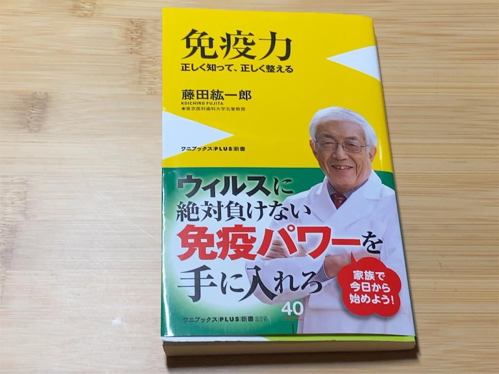f:id:wakuwakushincha:20210707204056j:image