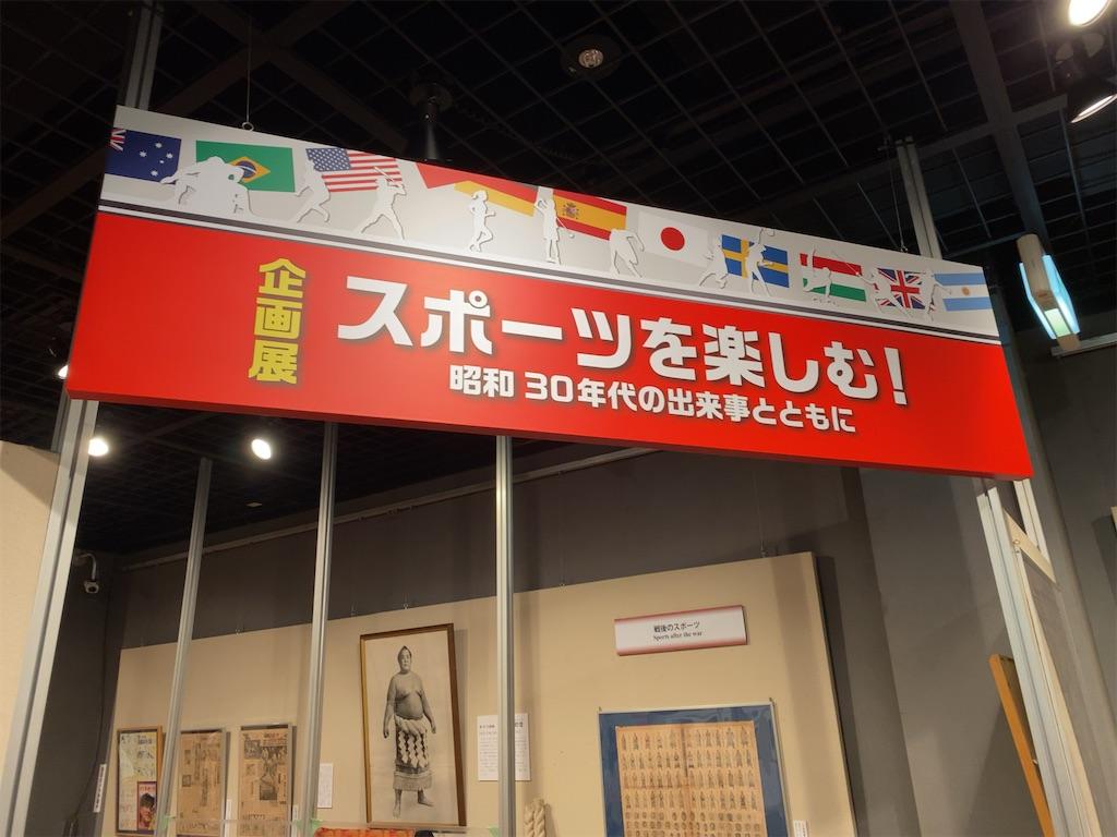 f:id:wakuwakushincha:20210720183815j:image