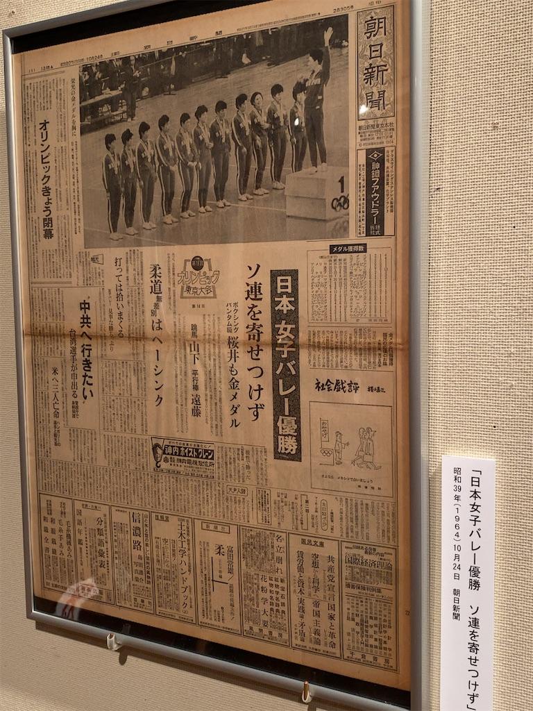 f:id:wakuwakushincha:20210720184418j:image