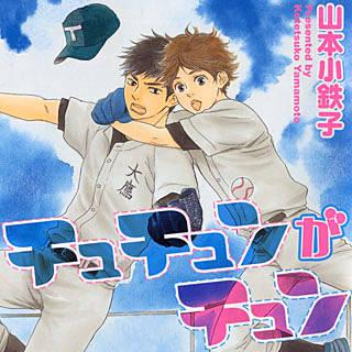 f:id:wakuwakusuruno:20170203180307j:plain