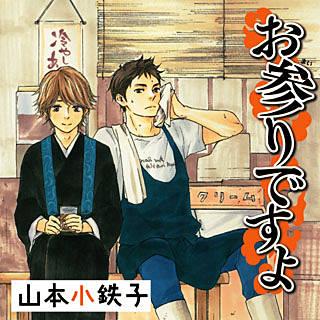 f:id:wakuwakusuruno:20170205181710j:plain
