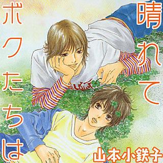 f:id:wakuwakusuruno:20170205193633j:plain