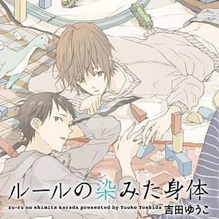 f:id:wakuwakusuruno:20170225151304j:plain