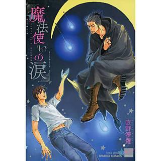 f:id:wakuwakusuruno:20170319225343j:plain