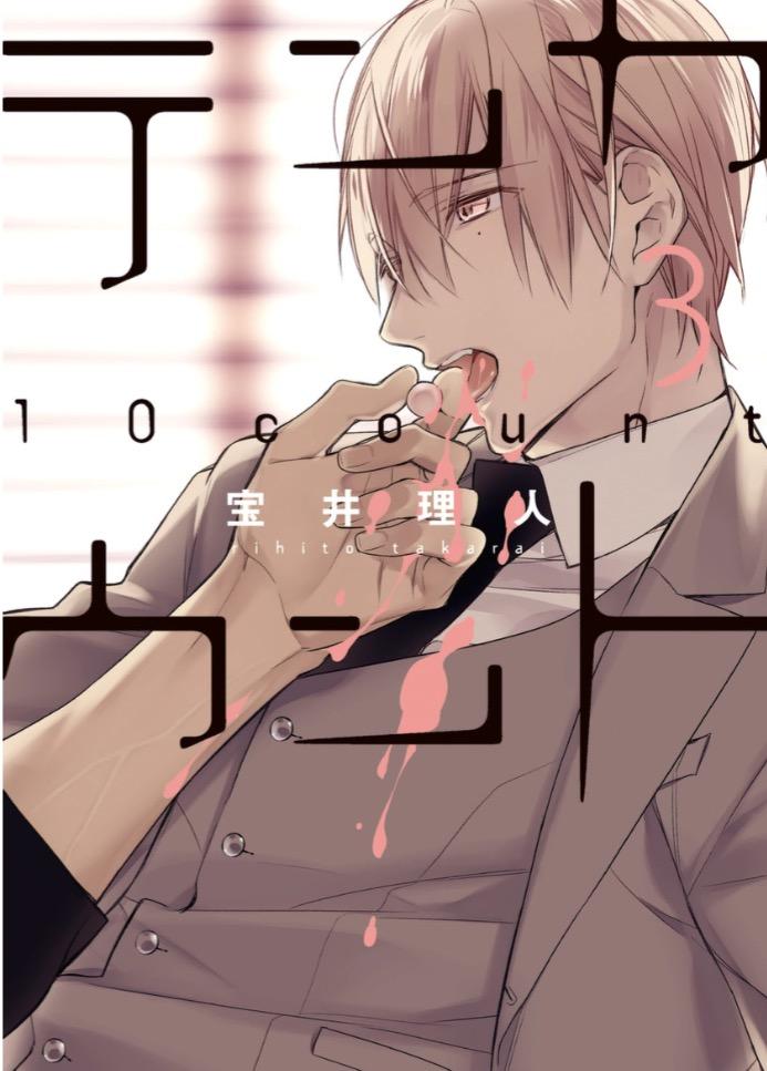f:id:wakuwakusuruno:20170323201446j:plain