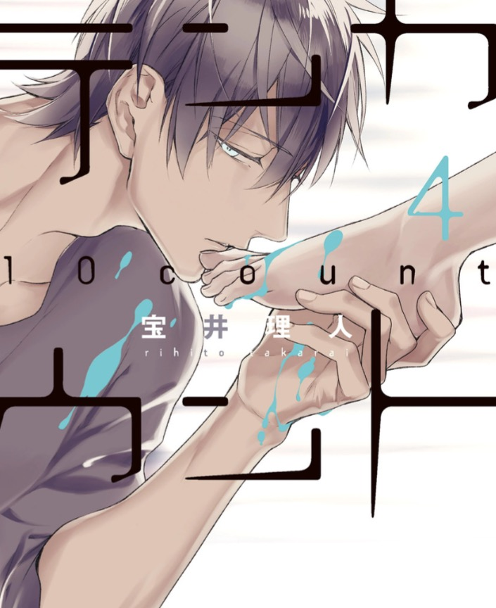 f:id:wakuwakusuruno:20170323202153j:plain