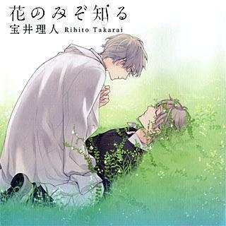 f:id:wakuwakusuruno:20170323221637j:plain
