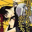 f:id:wakuwakusuruno:20170525225734j:plain