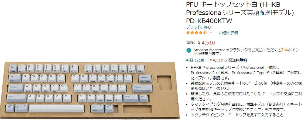 f:id:wakuwakusuzzoora:20210417024909p:plain