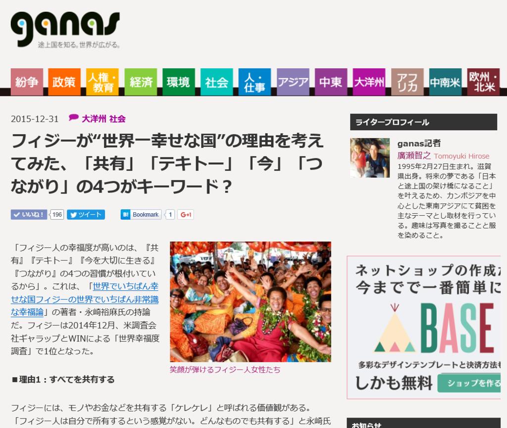 f:id:wakuwakutomo:20160426225951p:plain