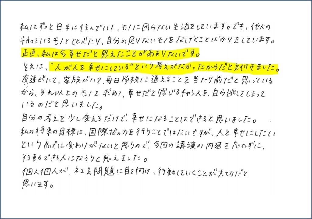 f:id:wakuwakutomo:20180909151732j:plain
