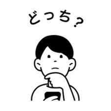 f:id:wakuwakutomo:20190104150703j:plain