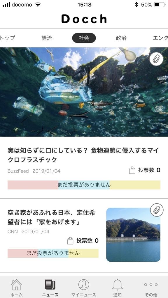 f:id:wakuwakutomo:20190104152749j:plain