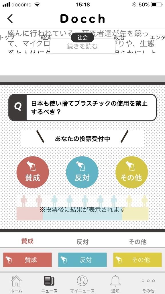 f:id:wakuwakutomo:20190104152813j:plain