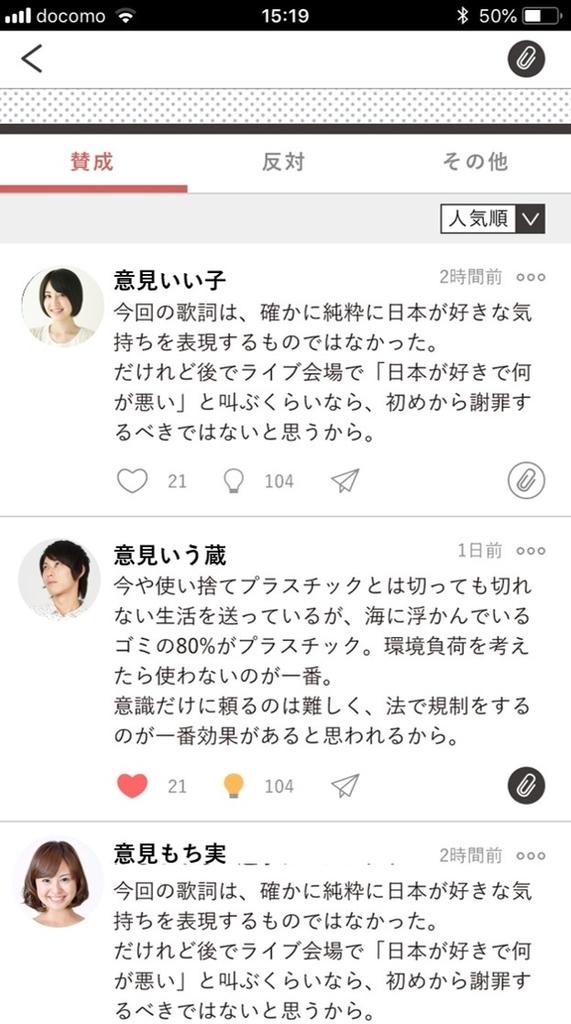 f:id:wakuwakutomo:20190104152841j:plain