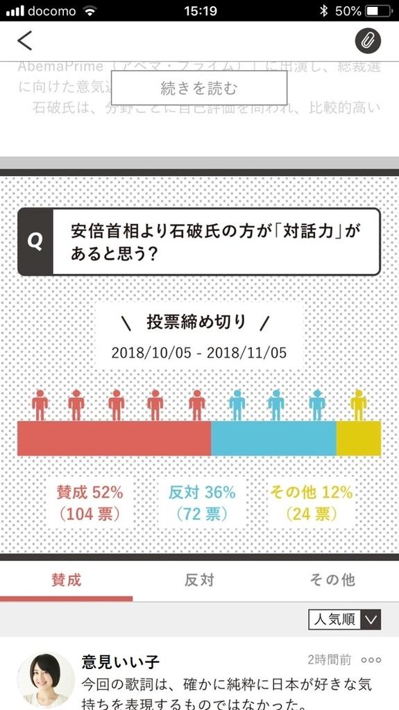 f:id:wakuwakutomo:20190104152948j:plain