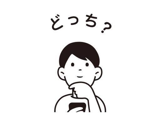 f:id:wakuwakutomo:20190128190049j:plain