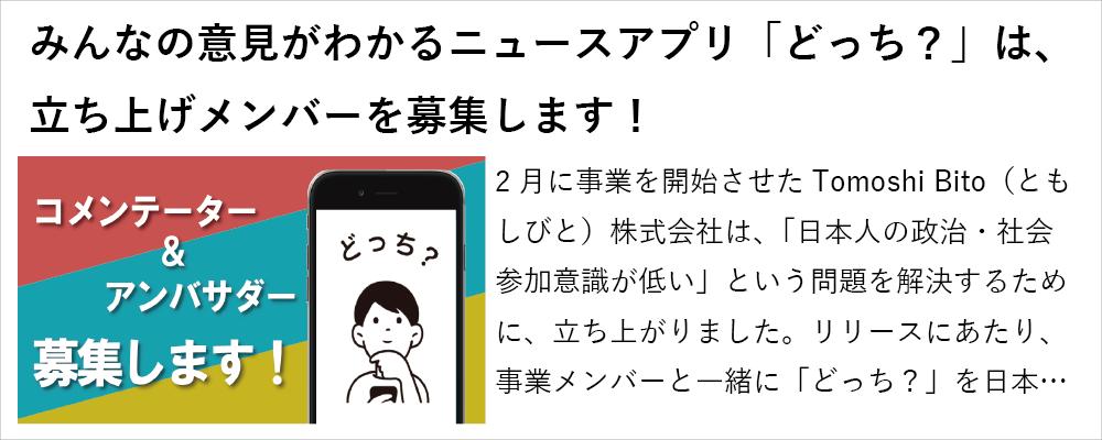 f:id:wakuwakutomo:20190131151042p:plain