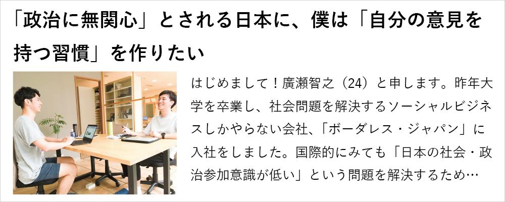 f:id:wakuwakutomo:20190131152626p:plain