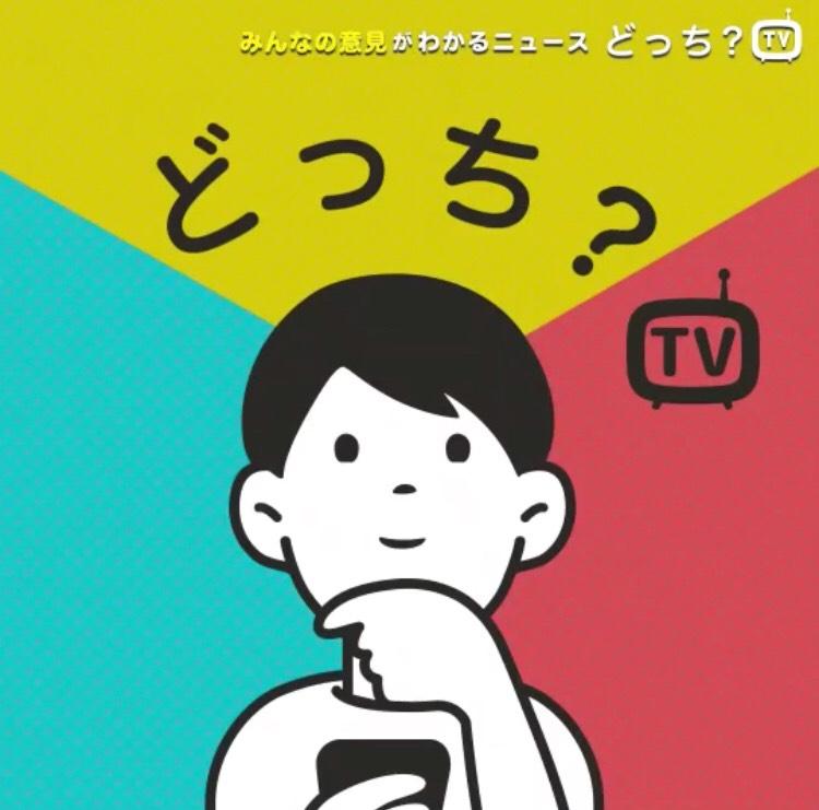 f:id:wakuwakutomo:20190717165142j:plain
