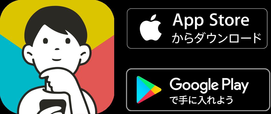 f:id:wakuwakutomo:20190717165526p:plain