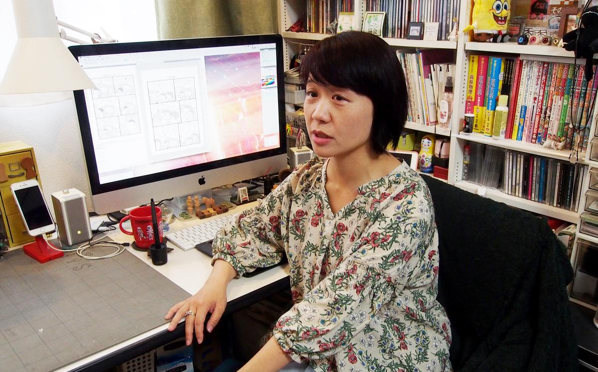 f:id:wakuwakutomo:20191024120017j:plain