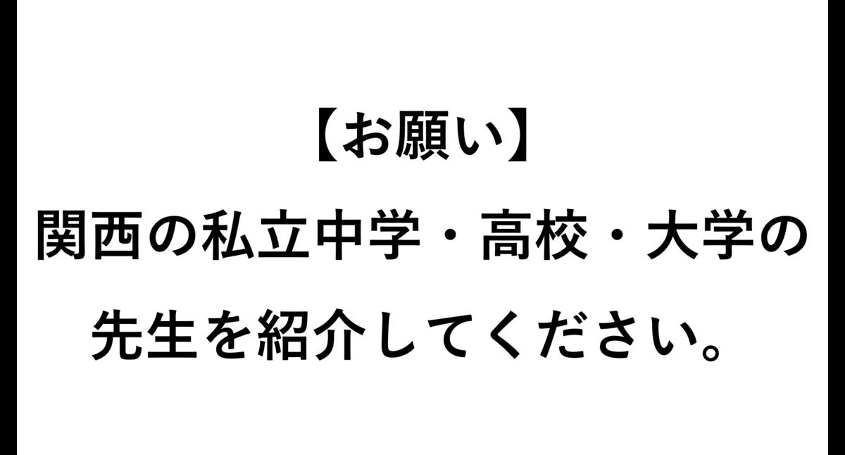 f:id:wakuwakutomo:20200302145409p:plain