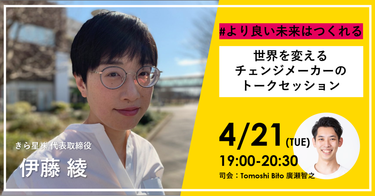 f:id:wakuwakutomo:20200421145201p:plain
