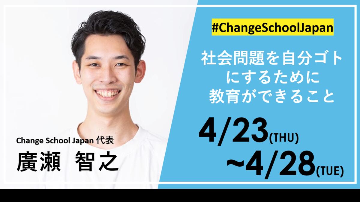 f:id:wakuwakutomo:20200421145741p:plain