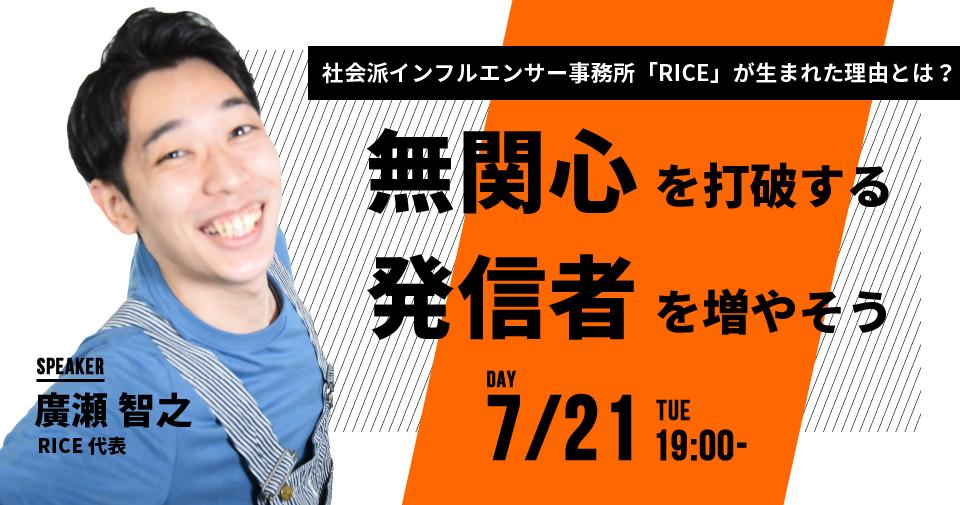 f:id:wakuwakutomo:20200719193307j:plain