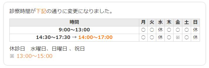 f:id:wakuwakutyan:20200102105945p:plain