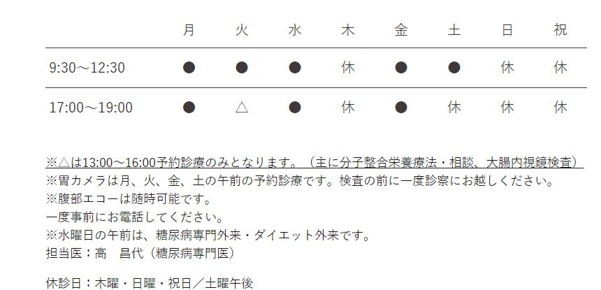 f:id:wakuwakutyan:20200102122455p:plain