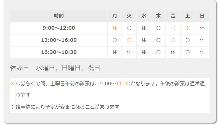 f:id:wakuwakutyan:20200102123637p:plain