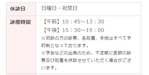 f:id:wakuwakutyan:20200102124644p:plain