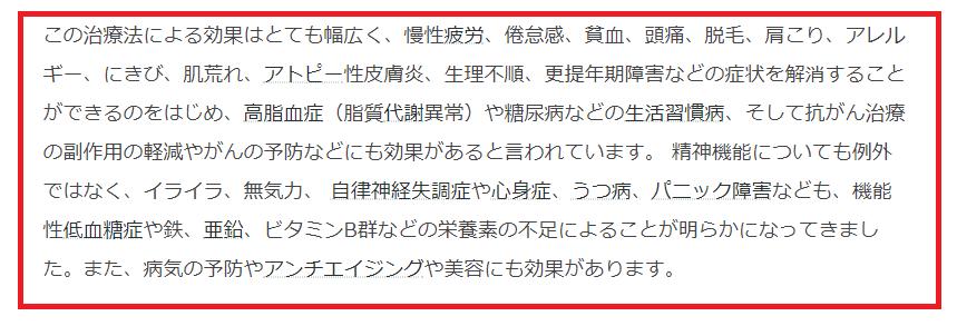 f:id:wakuwakutyan:20200109120122p:plain