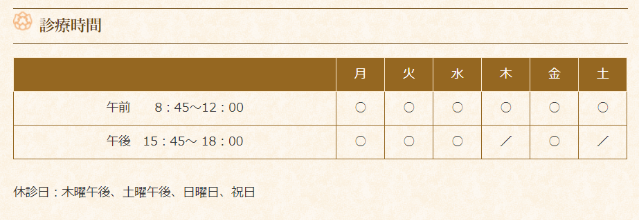 f:id:wakuwakutyan:20200111205927p:plain