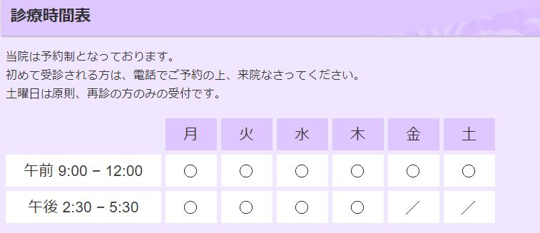 f:id:wakuwakutyan:20200111211051p:plain