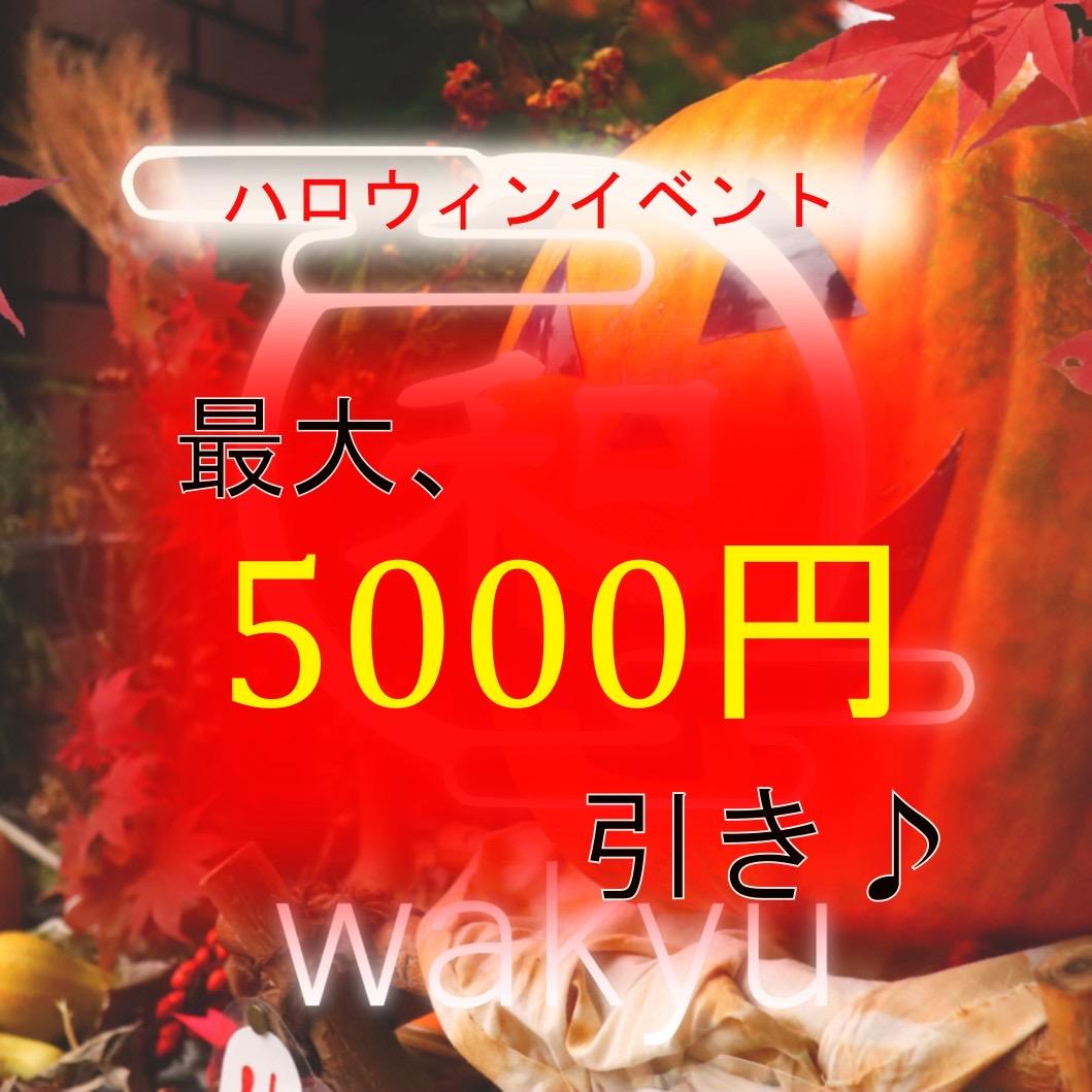 f:id:wakyutoyama:20211026195437j:plain