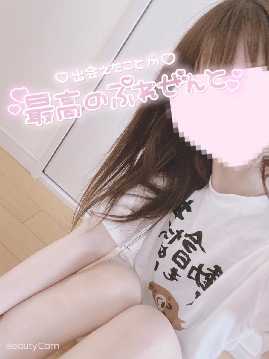 f:id:wakyutoyama:20211027111147j:plain