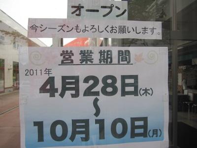 20110617012547
