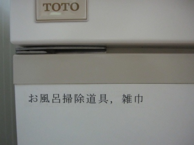 20120806221802