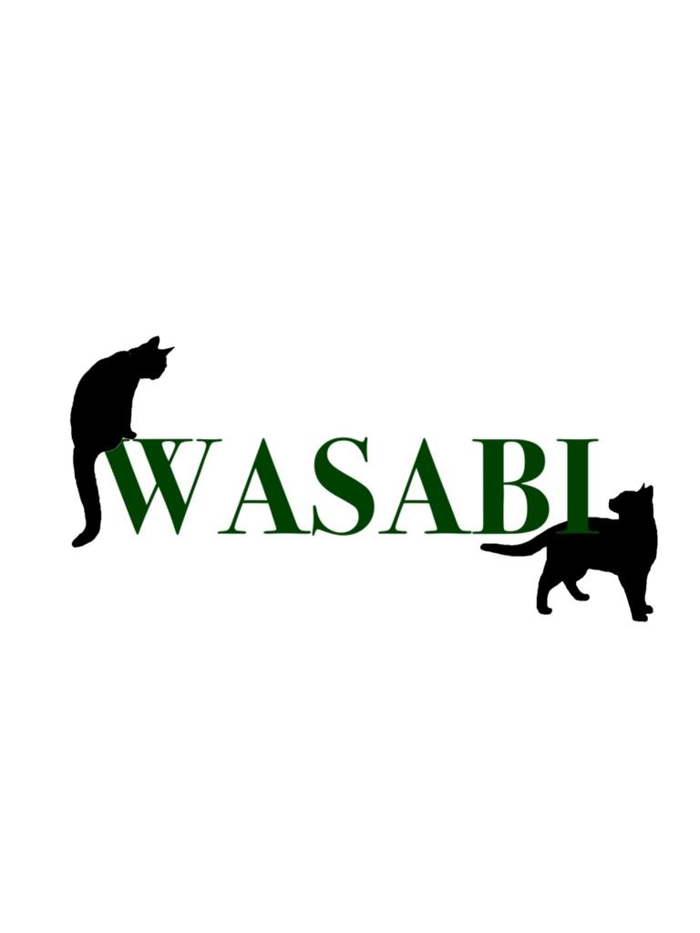 f:id:walkingakikusa:20160906101848j:plain