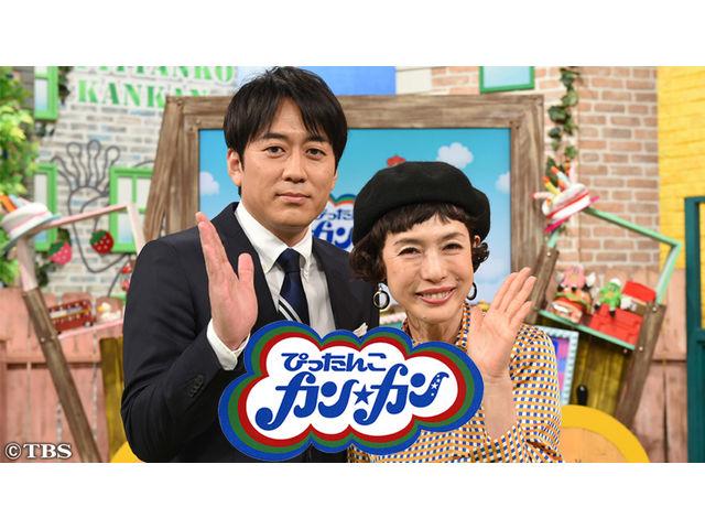 ぴったんこ カンカン 長渕 剛
