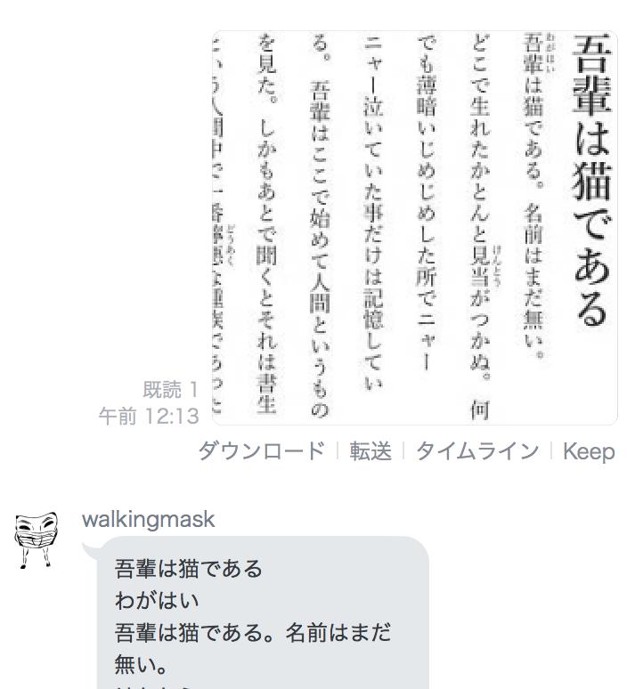 f:id:walkingmask:20180426010508p:plain