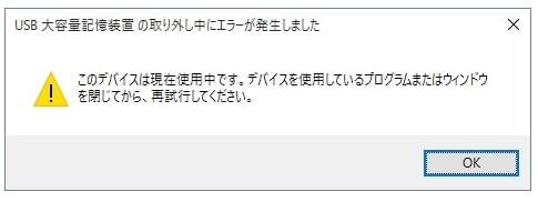 f:id:waltz-mino:20170122143101p:plain