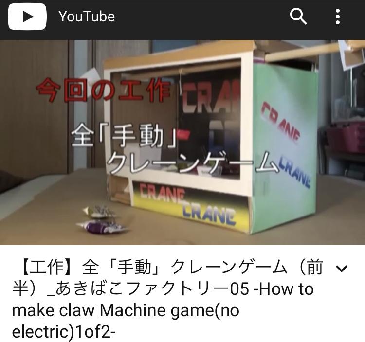 f:id:wamama-mikata:20180613140524j:plain